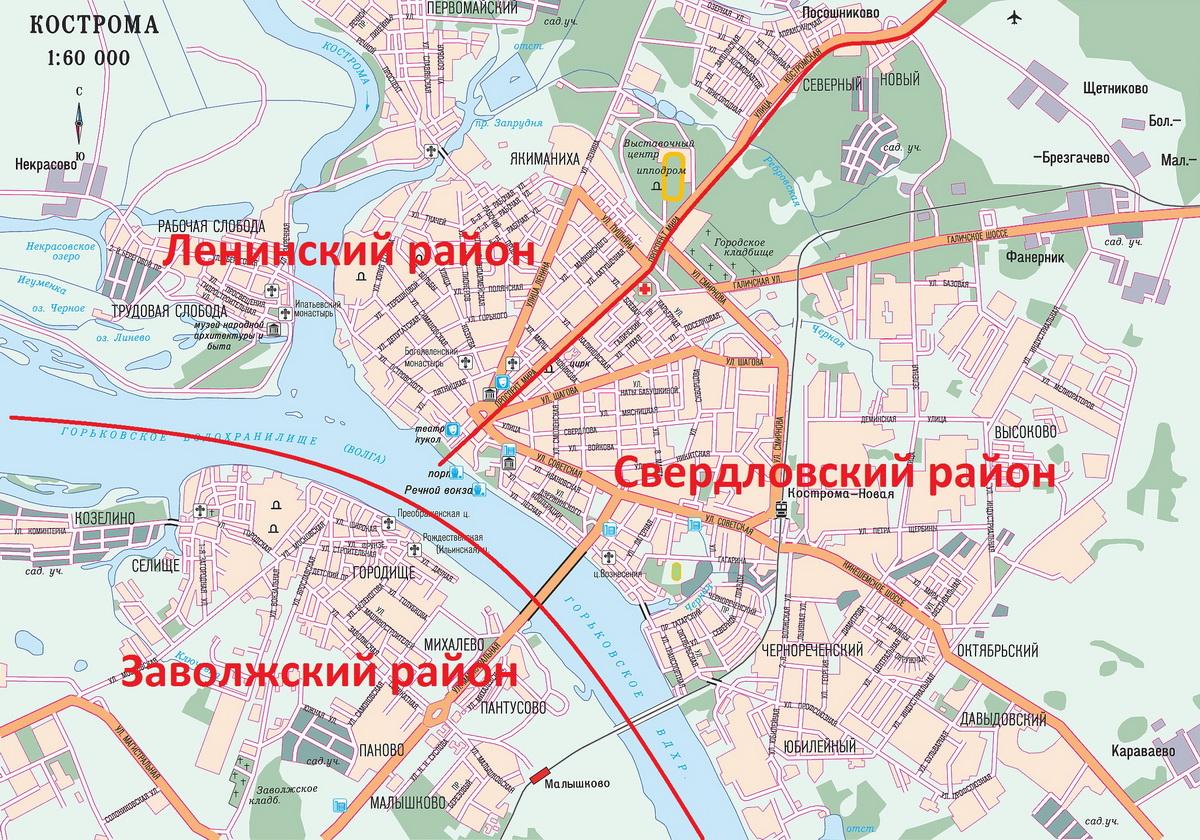 Схема улиц и домов костромы